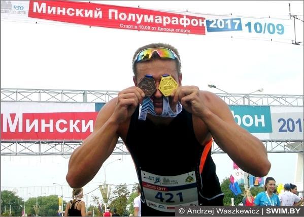 Minsk Half Marathon 2017, Andrzej Waszkewicz, Минский полумарафон 2017, Анджей Вашкевич