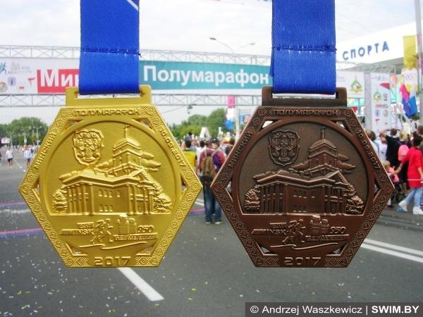 Minsk Half Marathon 2017, Минский полумарафон 2017, Andrzej Waszkewicz, Swim.by