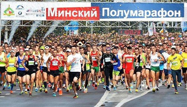 Minsk Half Marathon 2019, Минский Полумарафон 2019, www.running.by, Half Marathon in Minsk, Minsk Marathon 2019, Minsk Running Half Marathon 2019, Running.by
