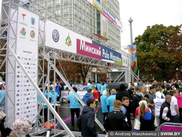 Minsk Half Polo Marathon 2015