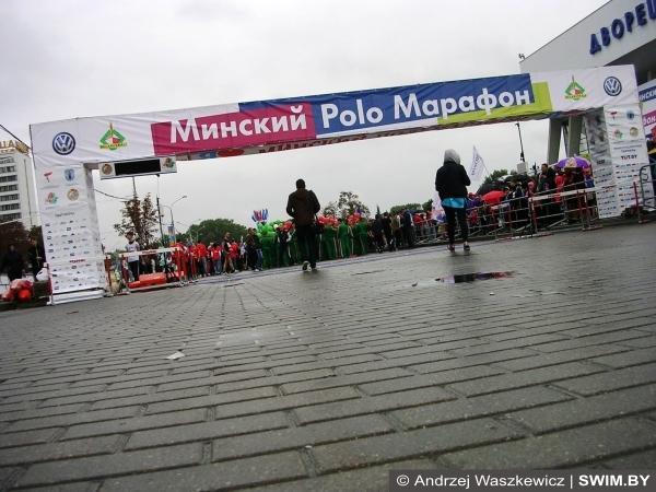 Minsk Half Polo Marathon