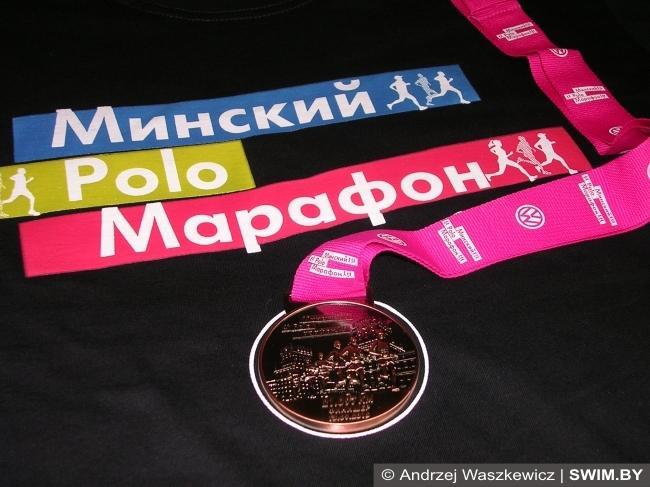 Minsk Half Marathon 2015, Минский полумарафон