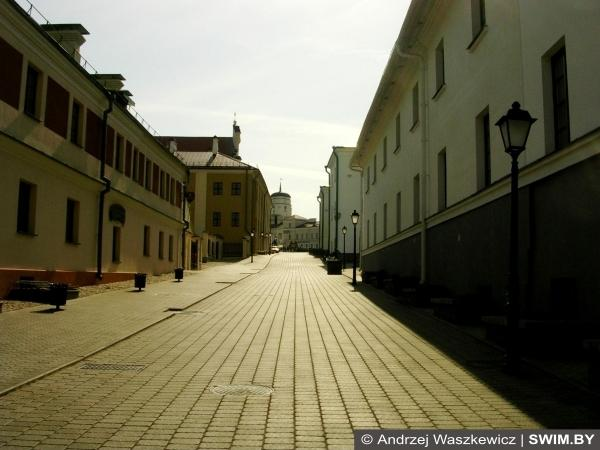 Minsk High town, Верхний город
