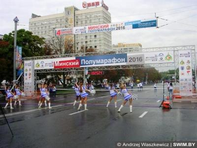 Минский полумарафон 2017