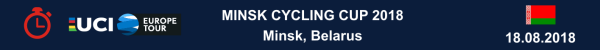 Minsk Road Race Cycling Cup 2018, Minsk Road Race Cycling Cup Results 2018, www.swim.by, Кубок Минска по велоспорту Результаты, Minsk Cycling Cup Results 2018, UCI Europe Tour Results 2018, Результаты Кубка Минска по велоспорту 2018, Swim.by