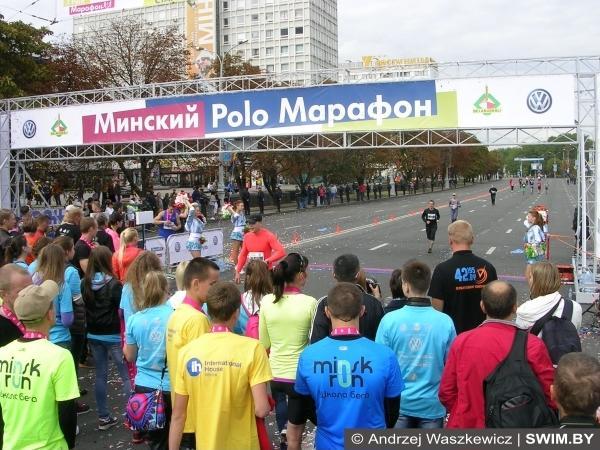 Minsk running half marathon