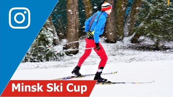 Minsk Ski Cup ФОТО, Minsk Ski Cup Фотоальбом, Minsk Ski Cup Фотоотчёт 2021, Swim.by
