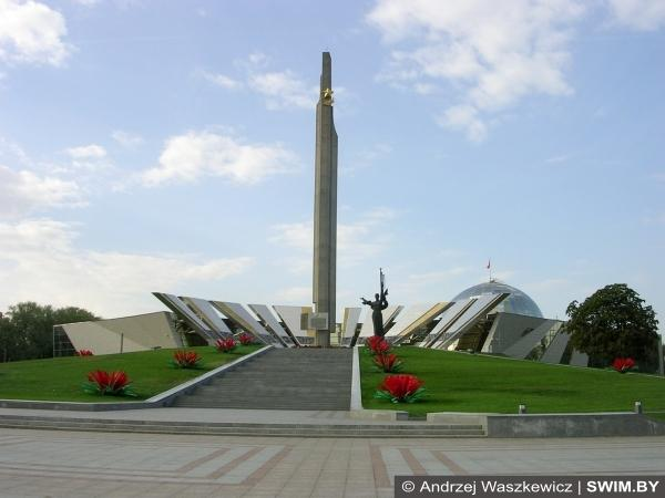 Minsk Stella, museum of World War II