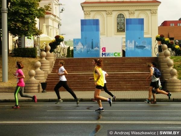 Minsk town marathon