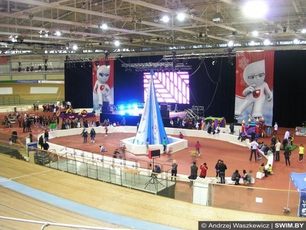 Minsk Velodrome, Fan Zone