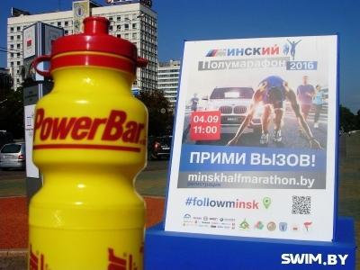 Minsk Half Marathon регистрация, Минский полумарафон регистрация участника
