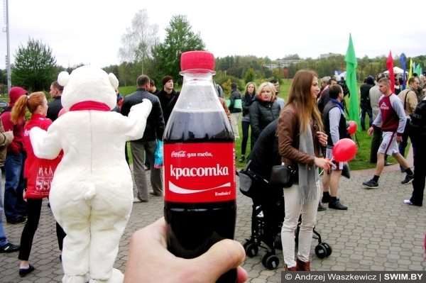 Мова cup фестиваль Coca-cola