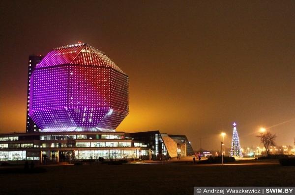 Национальная библиотека Беларуси, ночная подсветка, Andrzej Waszkewicz blog
