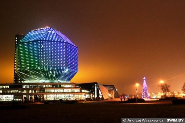 Национальная библиотека Беларуси, ночью подсветка, Andrzej Waszkewicz blog