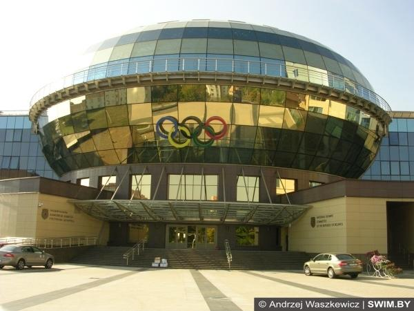 National Olympic Comitee of Belarus