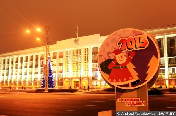 достопримечательности Минска, Новый год и Рождество в Беларуси, что посмотреть в Минске