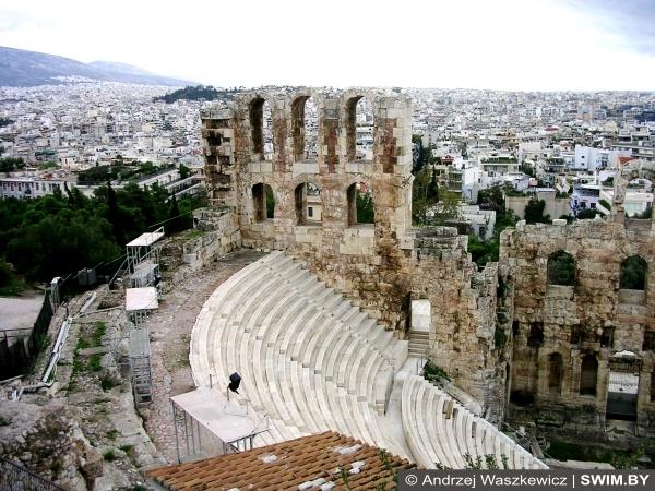 Одеон Герода Аттика, Афины, Греция
