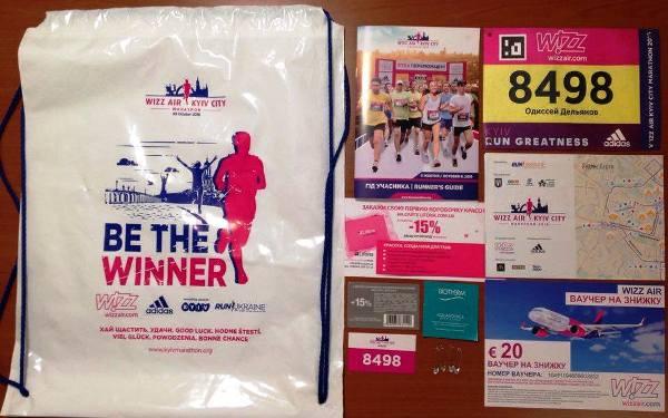 Odyssey Delyanov, Kyiv Marathon 2016