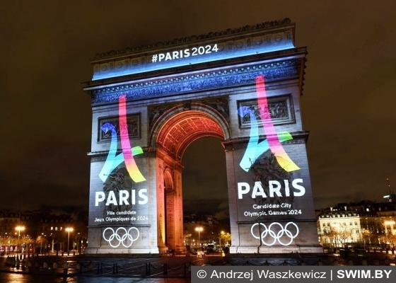 Olympic Games Paris-2024, Paris 2024