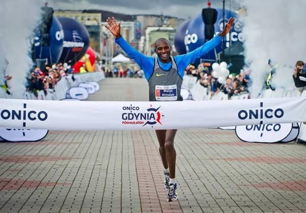 ONICO Gdynia Half Marathon 2018, Gdynia Półmaraton 2018, Гдыньский полумарафон, полумарафон в Гдыне