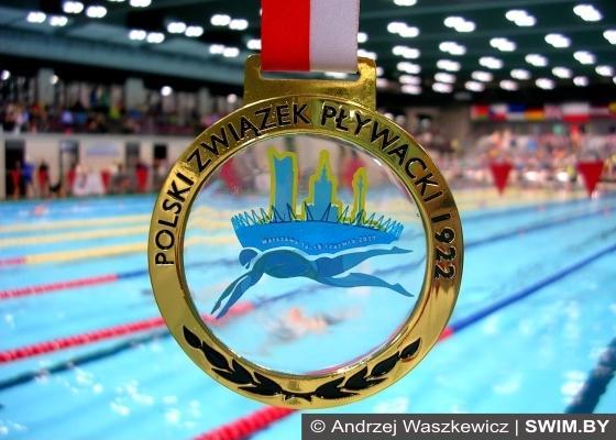 Poland Masters Championships 2017, Чемпионат Польши по плаванию мастерс