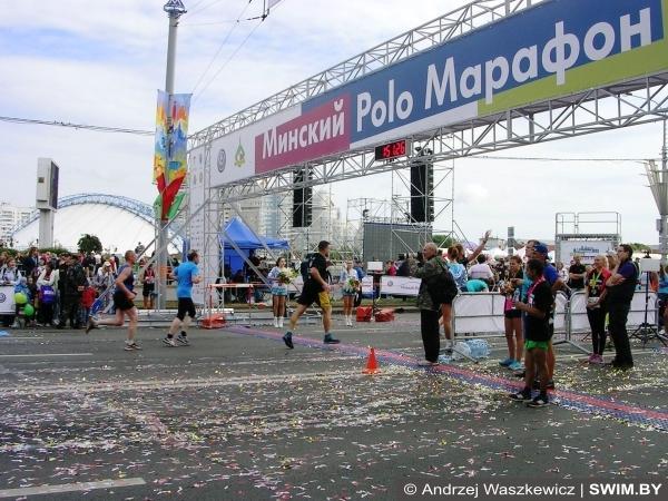 Pacemaker Minsk half marathon