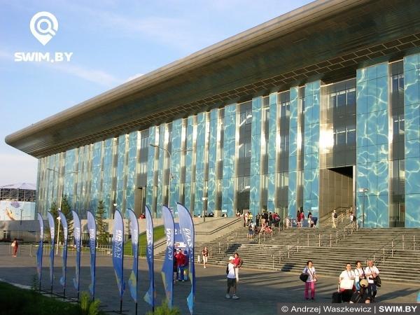 Palace of Water Sports, Дворец водных видов спорта, Казань