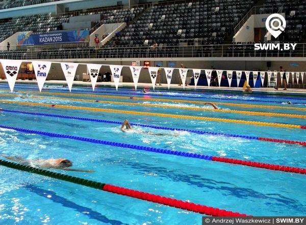 Palace of Water Sports, Дворец водного спорта, Казань