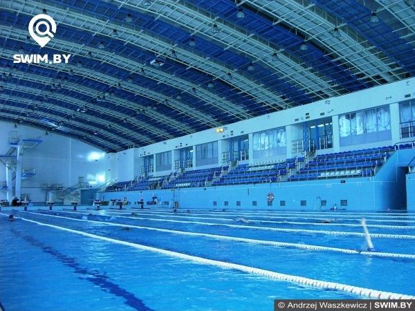 Palace of Water Sports Minsk,  ДВС, Дворец водного спорта Минск