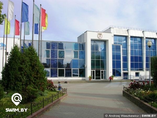 Palace of Water Sports, Minsk, Дворец водного спорта Минск