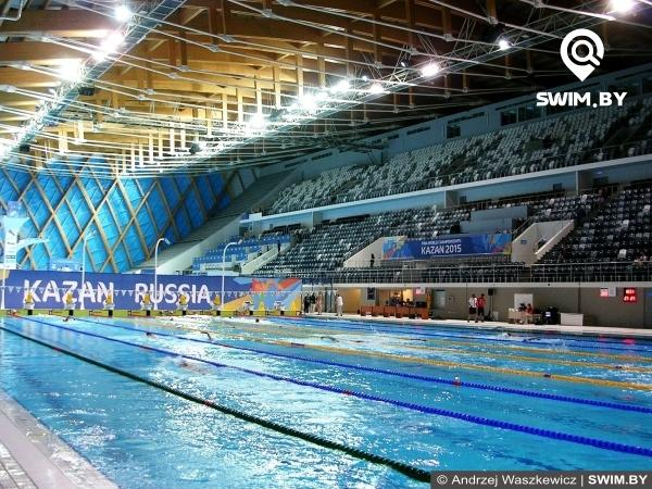 Palace Water Sports Kazan, Дворец водных видов спорта Казань