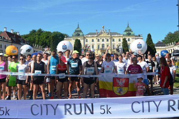 PKO Białystok Half Marathon 2019, www.running.by, Białystok Półmaraton 2019, Полумарафон Белосток 2019, Białystok Half Marathon 2019, Swim.by