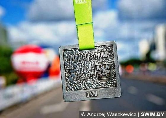 Соревнования по бегу в Варшаве, бег 5 км, бег 10 км