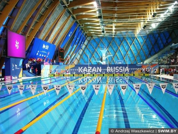 World swimming championships 2015, Kazan pool