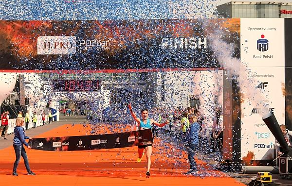 Poznan Half Marathon 2018, Poznań Półmaraton, Poland Running, www.swim.by, Poland Half Marathon, PKO Poznań Półmaraton 2018, Swim.by