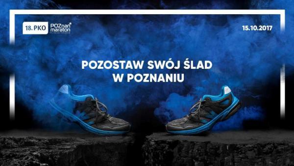 Poznan Marathon, спортивный брендинг, спортивный маркетинг, Swim.by