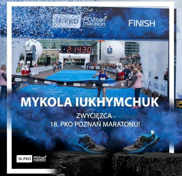 Poznan Marathon, спортивный брендинг, спортивный маркетинг, марафон в Познани, Team Swim