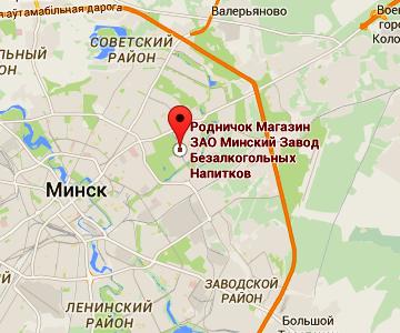 Производство вода Минская