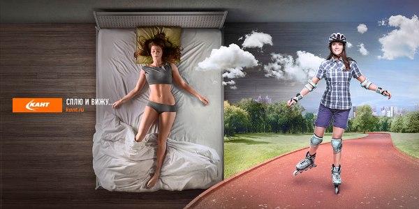 Имиджевая реклама спортивного магазина Кант