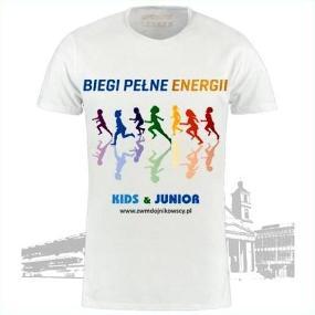 RESO SUWAŁKI 10.5 Bieg, Running Festival Suwałki, Suwałki Bieg, www.running.by, Suwalki Running, Poland Running, Bieg Suwałki, RESO Suwałki 10,5 Run