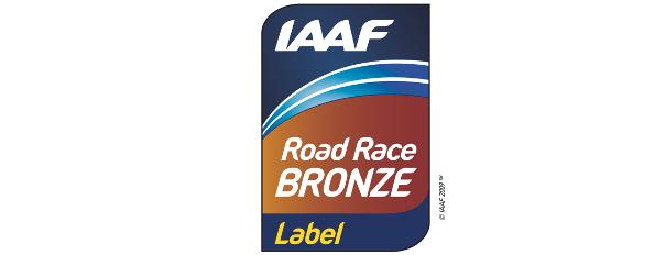 Road Race Bronze Label, полумарафон в Гдыне, Gdynia Półmaraton, Swim.by