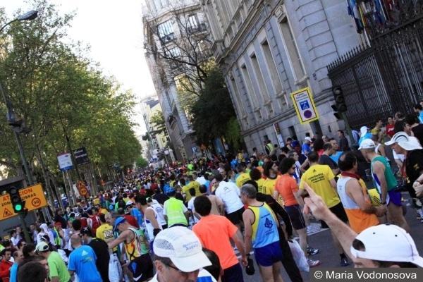 Marathon start, старт в марафоне бег
