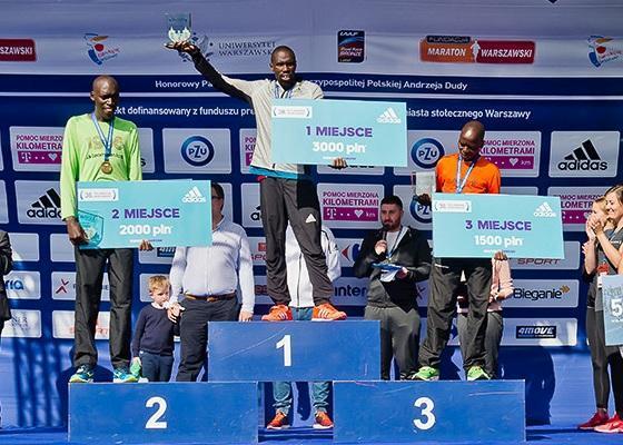 Забеги в Польше, соревнования по бегу Польша, призовые на марафонах Польши, спортивное агентство, Анджей Вашкевич, Swim.by