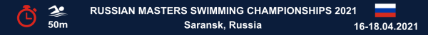 Russian Masters Swimming Championships 2021 Results, www.swim.by, Masters Swimming Russia Results 2021, Russian Masters Swimming Championships Results 2021, RUSSIA MASTERS SWIMMING NATIONALS RESULTS, Swim.by