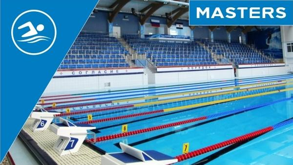Russian Masters Swimming Championships 2021, Masters Swimming Russia, Russian Masters Swimming Calendar 2021 www.swim.by, Russian Masters Swimmers, Russia Masters Swimming Nationals 2021, Masters Swimming Russia 2021, Swimming Masters Russia YouTube, SWIM Channel Russia