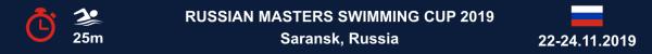 Russian Masters Swimming Cup 2019 RESULTS, Кубок России по Плаванию Мастерс РЕЗУЛЬТАТЫ, www.swim.by, Mistrzostwa Rosji w Plywaniu Masters 2019 WYNIKI, Чемпионат России Плавание Мастерс Результаты, RUSSIA Masters Swimming RESULTS, Swim.by