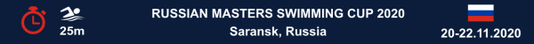 Russian Masters Swimming Nationals 2020 RESULTS, Кубок России по Плаванию в категории Мастерс РЕЗУЛЬТАТЫ, www.swim.by, Mistrzostwa Rosji w plywaniu Masters WYNIKI, Russian Masters Swimming Championships RESULTS, Swim.by