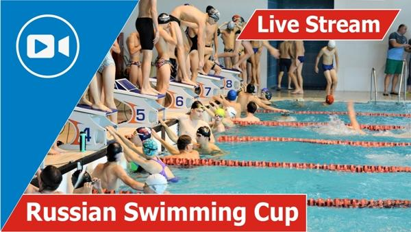Russian Swimming Cup 2020, Russian Swimming Cup Live Stream on YouTube, Russian Swimmers YouTube, www.swim.by, Russian Swimming Cup 2020 Competition Broadcast, Russian Swimming Cup Watch on YouTube, Swim.by