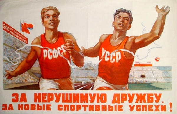 Russian and Ukrainian athletes in USSR