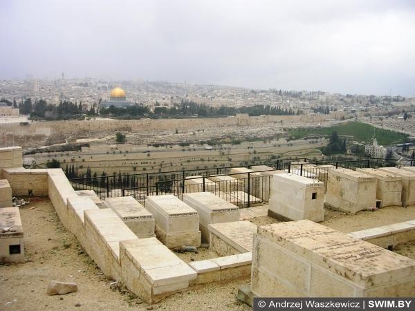 Самое дорогое кладбище в мире, Иерусалим, Израиль